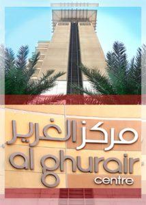 bird-control-alghurair-mall-Dubai