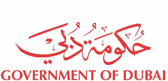 SBM Bird Control Services Client Govt of Dubai