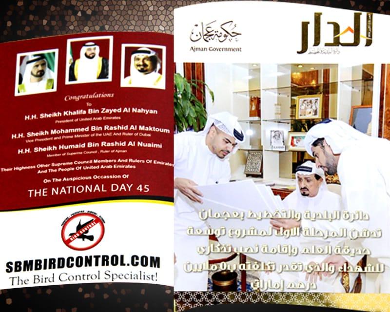 SBM Bird Control @Aldar Magazine